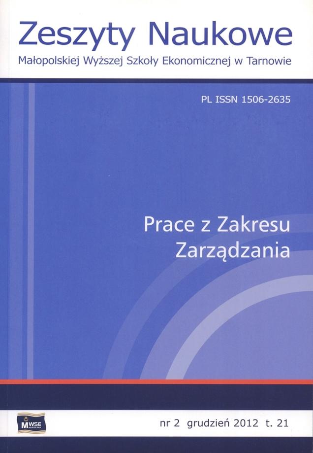 Okładka tom 21