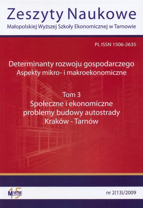 Okładka tom 13 cz. 3