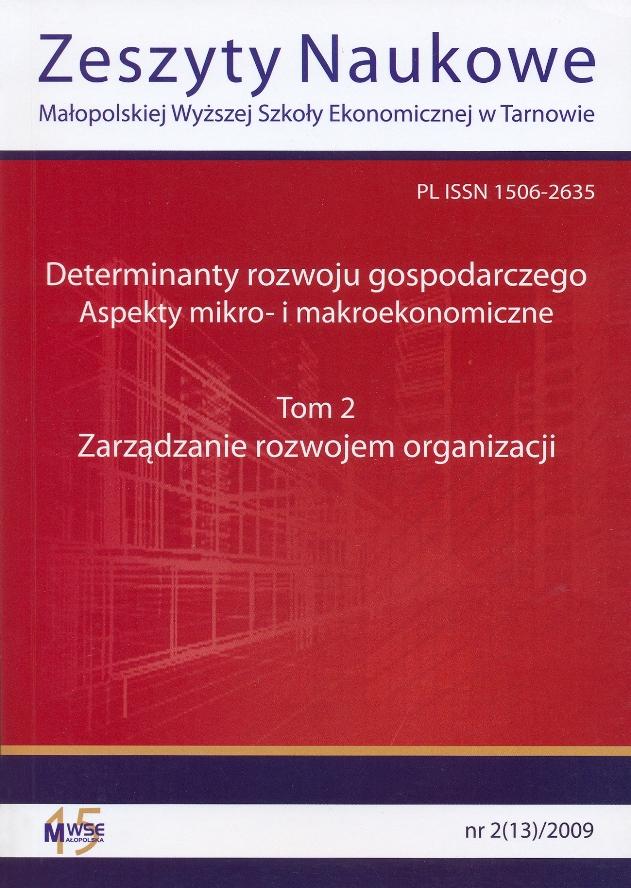 Okładka tom 13 cz. 2